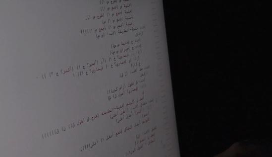 Programiranje i na arapskom jeziku