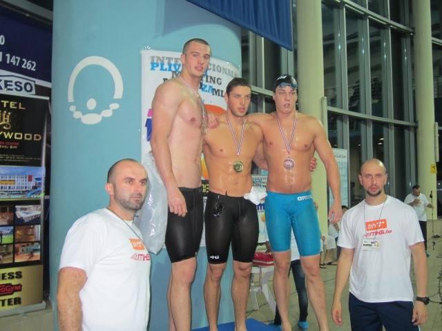 Mladi za Mlade: Postavljena dva rekorda u plivanju BiH
