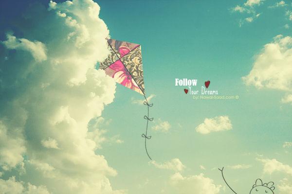 Uplovimo u svijet snova